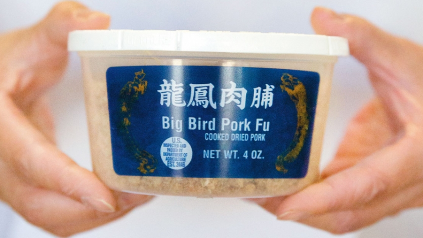 Extreme cusine: big bird pork fu